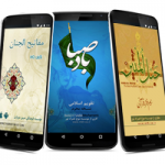 محبوب ترین برنامه های ایرانی اندروید گروه مذهبی