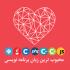 محبوب ترین زبان برنامه نویسی در ایران کدام است؟